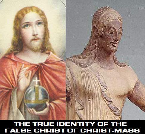 trueidentity