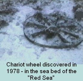 red sea chariot wheels